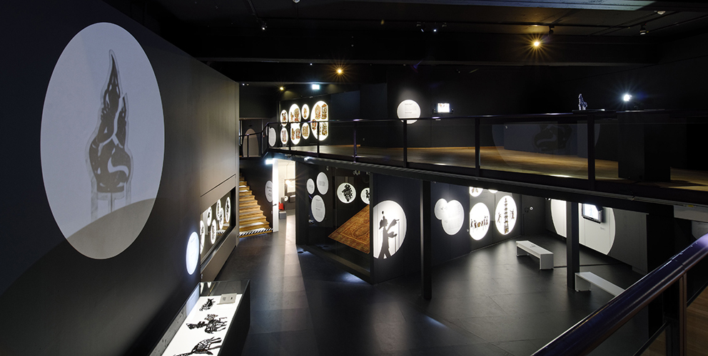 Linden-Museum Schattentheater