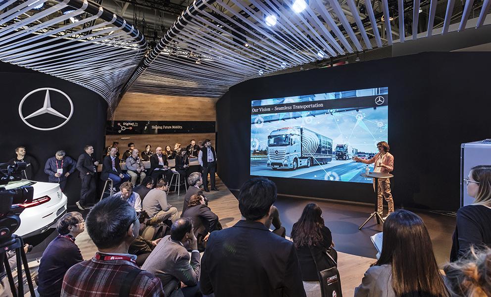 Mercedes-Benz MWC Barcelona 2017